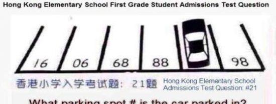 El acertijo chino que los niños resuelven en un pispás y que trae de cabeza al adulto más listo