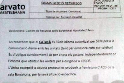 La Consejería de Salud de la Generalidad prohíbe usar el castellano en el servicio de urgencias médicas catalán