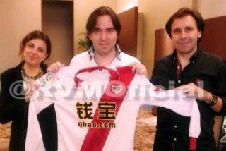 El Rayo presenta su nuevo patrocinador en la camiseta