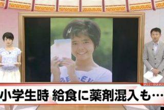 Una estudiante descuartiza a su amiga y sube la foto de una mano ensangrentada a un foro de Internet