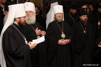 Fallece el primado de la Iglesia Ortodoxa ucraniana