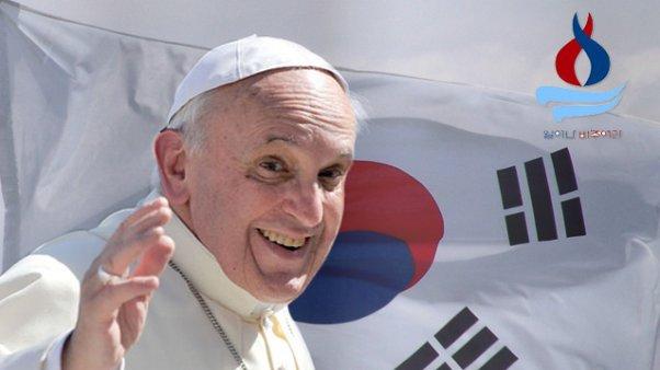 """Corea: cuna de la fe """"viva y creciente"""" de Asia"""