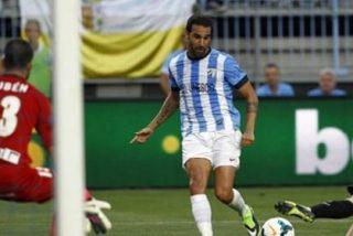 El Atlético ficha a Jesús Gámez