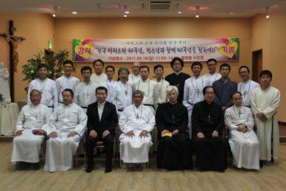 Corea, tierra de mártires