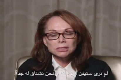 """[Vídeo] El mensaje en vano de la madre del nuevo periodista decapitado a sus asesinos: """"Tengan piedad"""""""