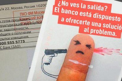 Los bancos españoles no están obligados a rectificar aunque el cliente tenga la razón
