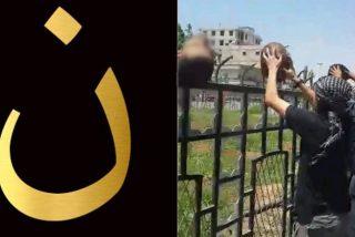 """La Santa Sede insta a la comunidad internacional a """"no permanecer inerte"""" ante las matanzas del Estado Islámico"""