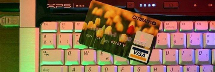 ¿Cómo comprar 'online' de forma segura?