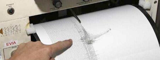 Sismo de magnitud 5,3 sacude Afganistán