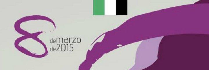 """El IMEX celebra el 8 de Marzo invitando a las mujeres a """"seguir sumando"""""""