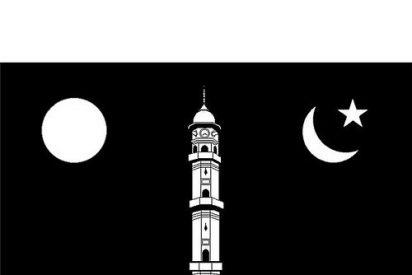 Mi conversión al Islam