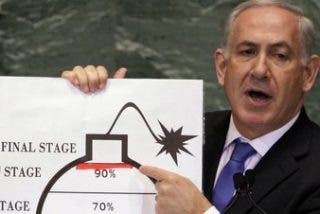 Las quejas de Bibi