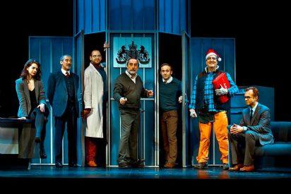 Teatro de invernadero
