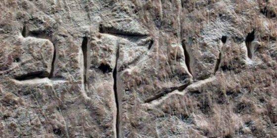 Afirman que han encontrado la tumba de Jesús y que está enterrado junto a su hijo