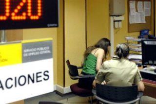 El número medio de afiliados a la Seguridad Social en Extremadura se situó en 368.721