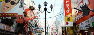 ¿Quieres saber cómo es vivir en las 5 ciudades más seguras del mundo?