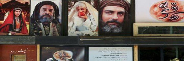 """Irán estrena """"Mahoma"""", la película más cara de su historia"""