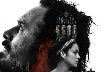 Macbeth abrirá el décimo aniversario del Festival de Cine Inédito de Mérida