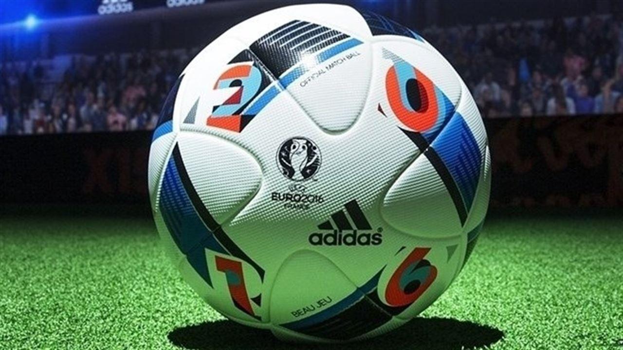 Este es el balón con el que se jugará la Eurocopa