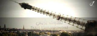 El atroz vídeo donde Daesh derriba la torre Eiffel y llama 'cerdo' a Hollande