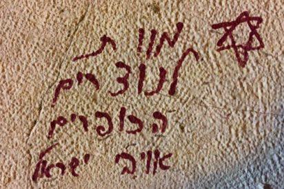 La Abadía de la Dormición en Jerusalén profanada con pintadas anticristianas