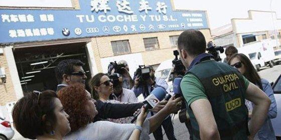 Los guardias civiles de la UCO registran el banco chino ICBC por blanqueo de capital