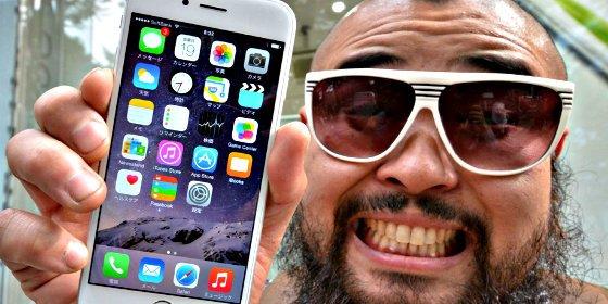 Los 5 trucos para que tu iPhone funcione como si estuviera nuevo