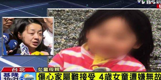 El loco decapita a una niña de 3 años en la calle ante su aterrada madre
