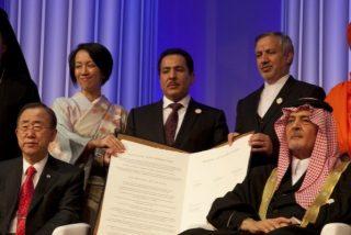 KAICIID lanza un programa de formación de líderes religiosos