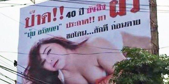 La cuarentona virgen que se anuncia en una valla para tener sexo