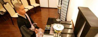 Hoteles para cadáveres: un macabro y lucrativo negocio en Japón