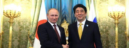 ¿Por qué Rusia y Japón aún no han firmado la paz siete décadas después de la II Guerra Mundial?
