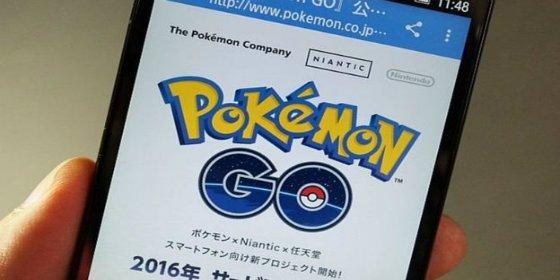 ¡Alerta Pokémon Go! ¿Por qué las criaturas aparecen donde no deben?
