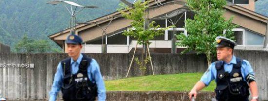Un chalado mata con un cuchillo a 19 personas en una residencia japonesa de discapacitados