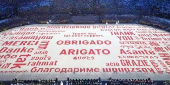 Mariano Rajo ameniza el debut de Oro de El Partidazo de la COPE y el cierre de los JJOO