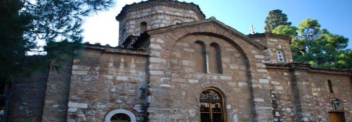 Bombardean la sede de la conferencia episcopal ortodoxa en Atenas