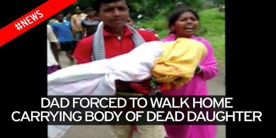 [VÍDEO] Se muere su hija en la ambulancia... ¡y el chófer les obliga a caminar con el cadáver hasta su casa!