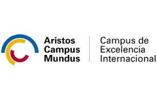 Comillas y Deusto, campus de Excelencia Internacional