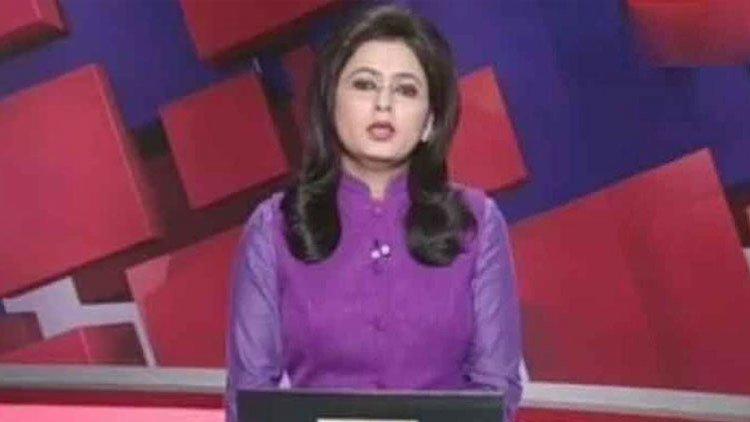 [VÍDEO] La peor noticia que tuvo que dar esta presentadora de TV en directo