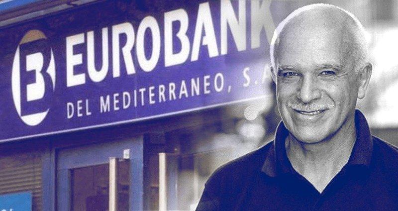 Detenido en Burkina Faso, 'a lo Roldán' el expresidente de Eurobank, implicado en el caso ERE