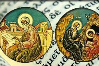 ¿Cuál es el quinto evangelio?