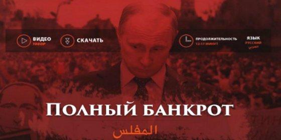 Así decapitó el ISIS a un coronel ruso en el aniversatio de la victoria sobre los nazis