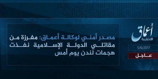 Las ratas del ISIS se atribuyen la autoría de la masacre londinense enseñando los dientes