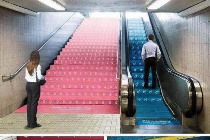Una original campaña en el metro de NY contra la desigualdad de género