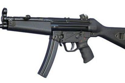 Doce guardias civiles, heridos de bala por una ráfaga de ametralladora en unas prácticas de tiro
