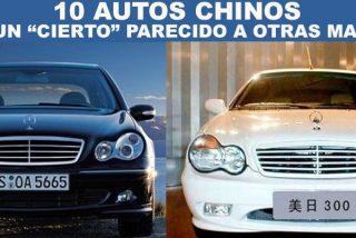 Las copias más descaradas de coches fabricadas en China