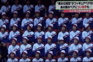 El gesto de una espectadora norcoreana en los JJOO que puede salirle muy caro