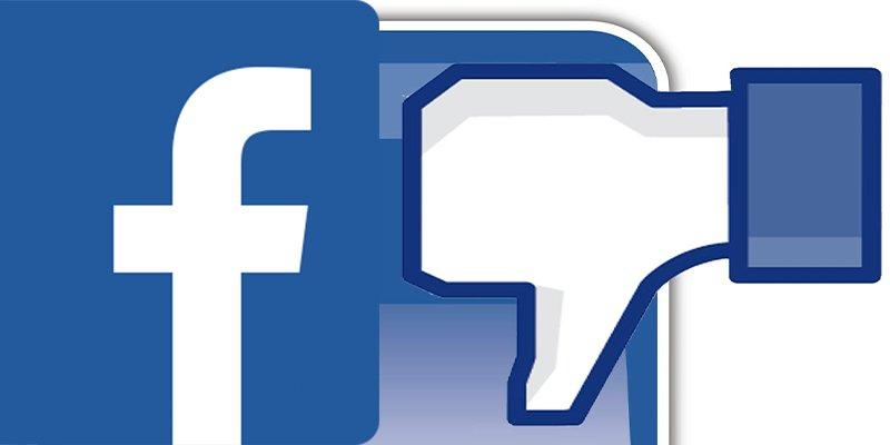"""¿Veremos en breve un botón de """"no me gusta"""" en Facebook?"""