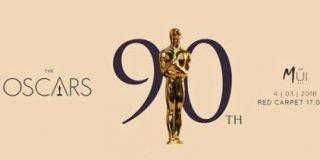 Premios Oscar 2018: ya en DVD y Blu Ray en Amazon