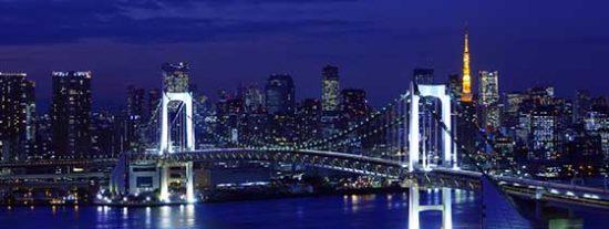 Japón: Qué ver y hacer en Tokio este otoño